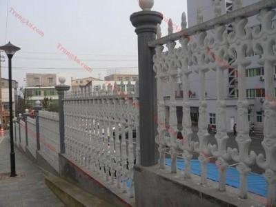 Hàng rào bê tông và những lợi ích bất ngờ dành cho bạn